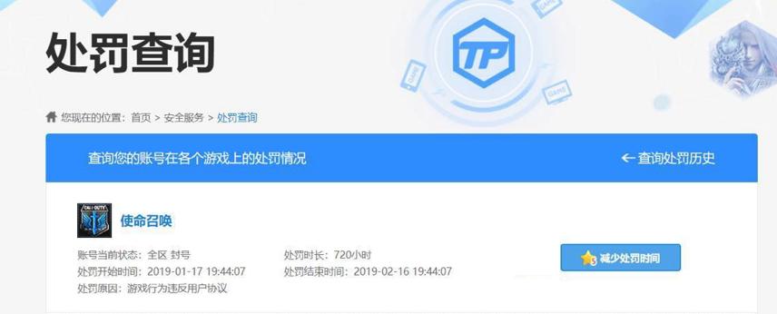 腾讯游戏安全中心_腾讯游戏安全中心 - 腾讯游戏