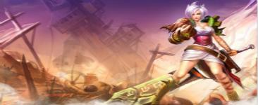 【英雄联盟】关于公平游戏的公告